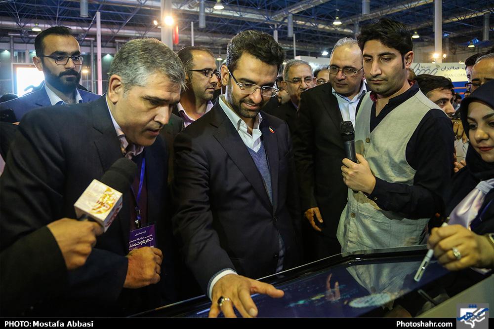 کیوسک اطلاع رسانی نمایشگاهی در نمایشگاه شهر هوشمند مشهد